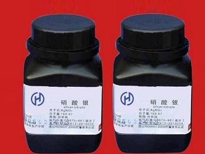 硝酸银溶液价格_硝酸银批发 价格优惠