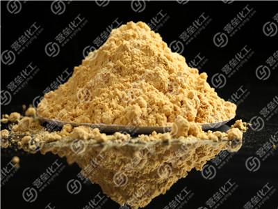 聚合硫酸铁(粉末21%)