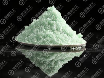七水硫酸亚铁90%(晒干型)