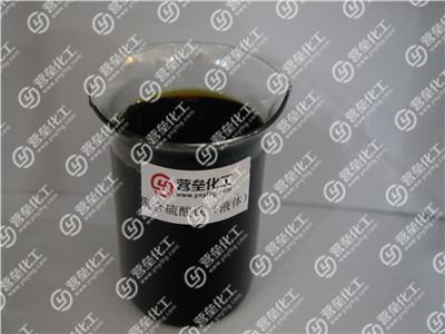 聚合硫酸铁(液体)